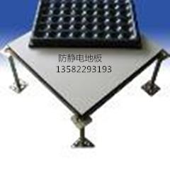 供应光大陶瓷全钢防静电地板