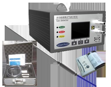 供应多合一气体检测仪净安环保JA-1000便携式多种气体检测仪