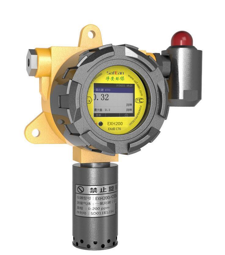 固定式在线式烟气尾气分析仪深圳市净安环保JA-2000气体检测仪