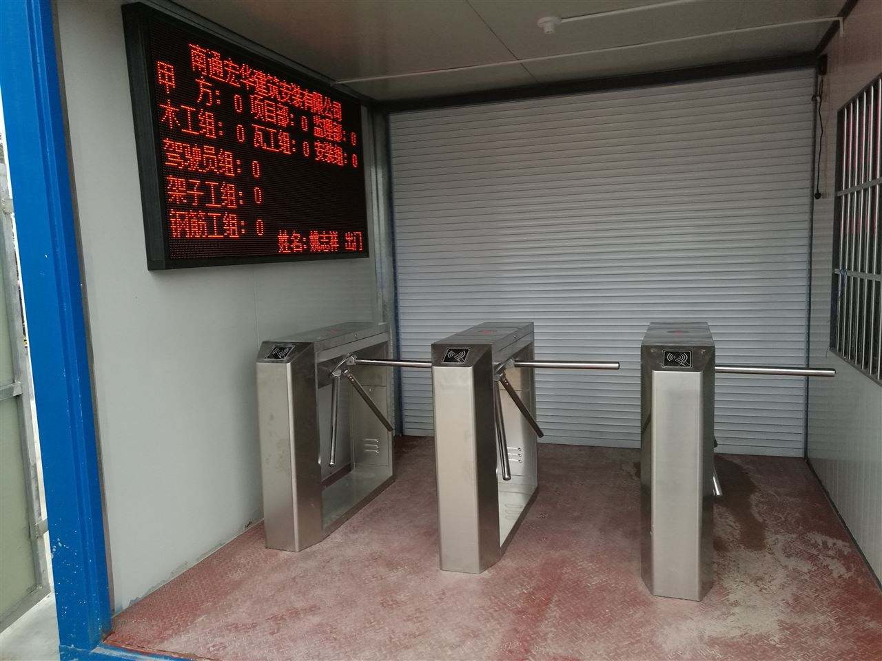 智能桥式三辊闸人行通道闸工地小区地铁LED显示门禁系统人脸识别