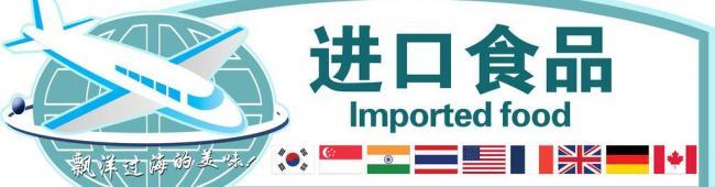 专业台湾食品ECFA代理,台湾食品ECFA产地优惠手续
