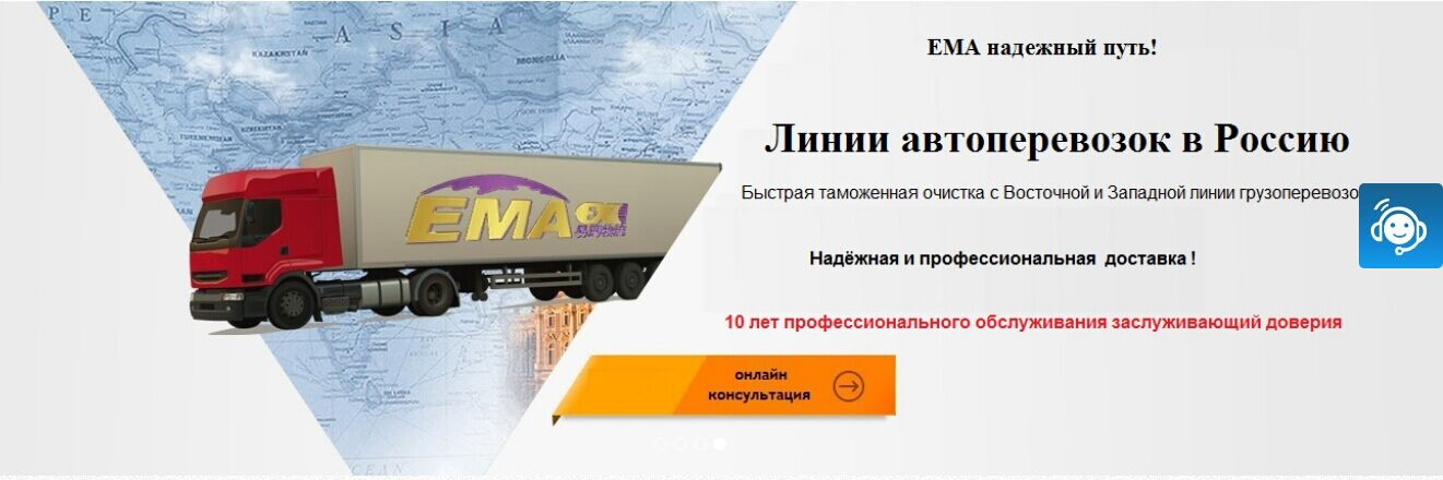 哪里有提供俄罗斯海外仓储|性价比高的俄罗斯物流