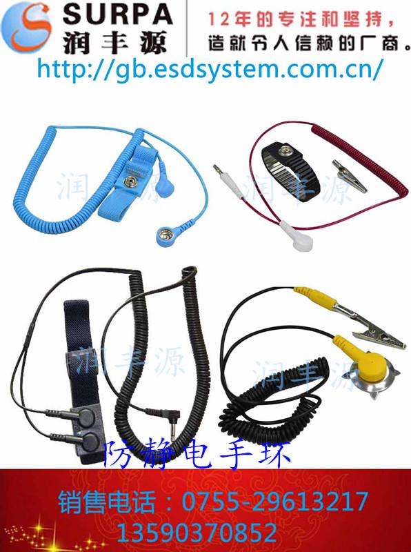 深圳区域有信誉度的表面电阻测试仪TRACK-100厂家——防静电检测仪