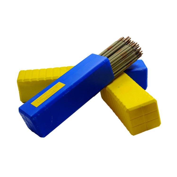 W607低溫鋼焊條E7015-G焊條3.2  4.0
