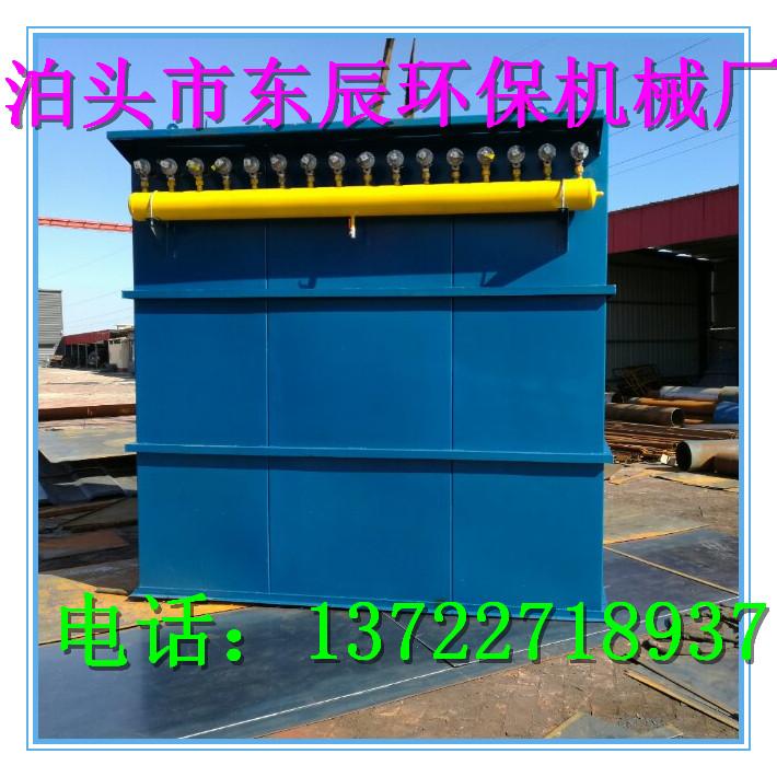 铜炉除尘设备-东辰环保机械厂提供划算的布袋除尘器