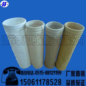 江苏价格合理的防静电防尘滤袋-订购防静电防尘滤袋