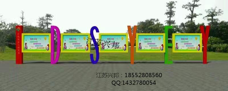 江苏宣传栏专业生产厂家常州优质宣传栏公司