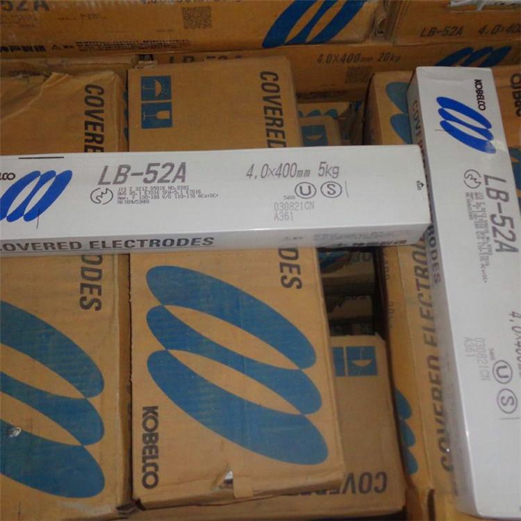 日本神鋼LB-52U高強度鋼電焊條E7016碳鋼打底焊條