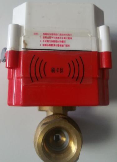 批发凯达利电表-西安性价比高的凯达利DDSY156电表哪里买