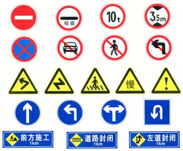 交通指示牌安装-信誉好的交通标志牌施工哪里有