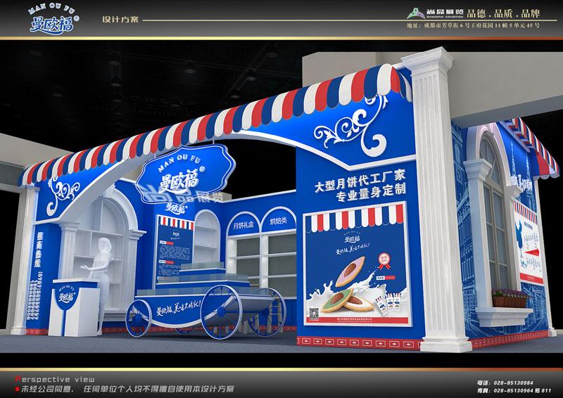四川展览设计搭建专业提供 高效的展会布置