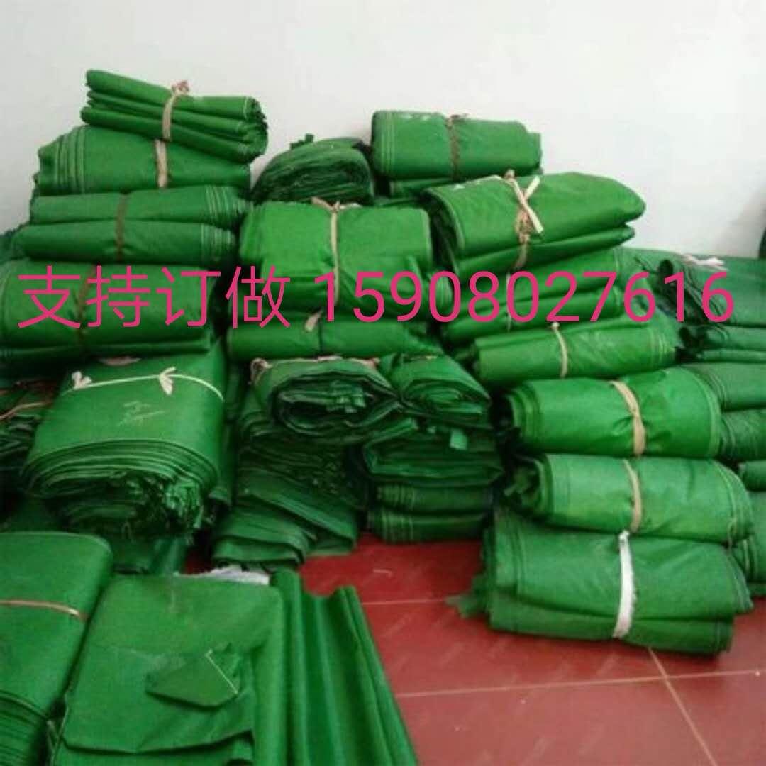 货比三家——山东暖风带#青州暖风带#暖风带生产厂家