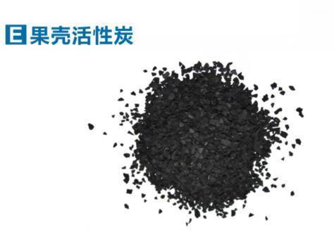 杭州专业生产木质活性炭技术参数