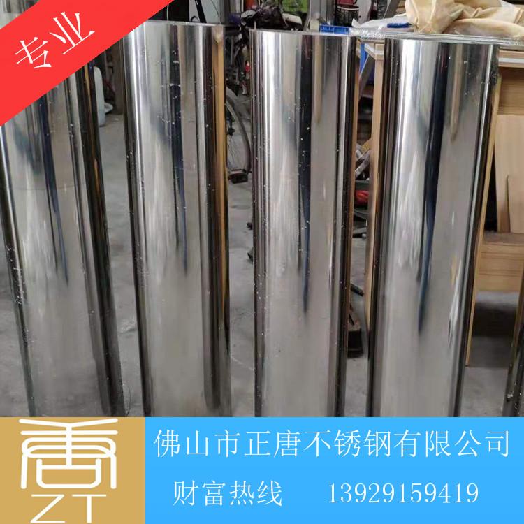 不锈钢219圆管抛光8k镜面管 升降柱专用管