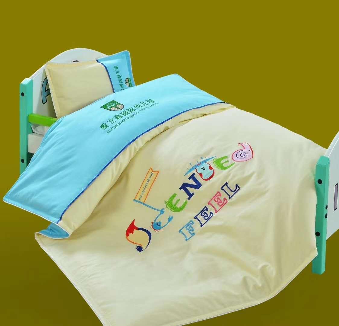 幼兒園六件套價格-大量供應出售品質好的睿洋家紡幼兒園六件套