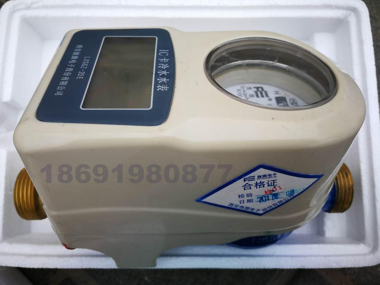 西安银河电表_西安高质量的银河DDSY251电表品牌推荐