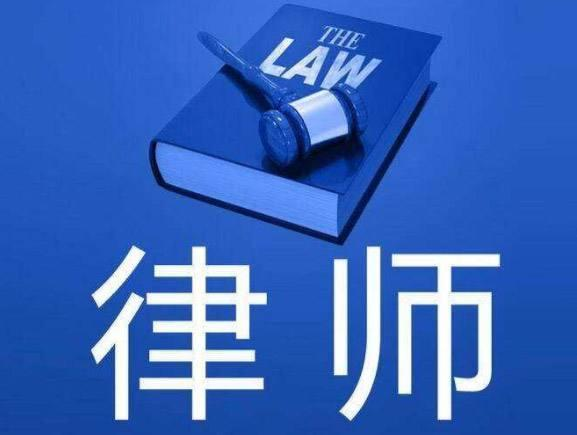 天津訴訟律師離婚
