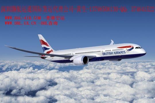 香港到ROC美国罗契斯特机场空运价格