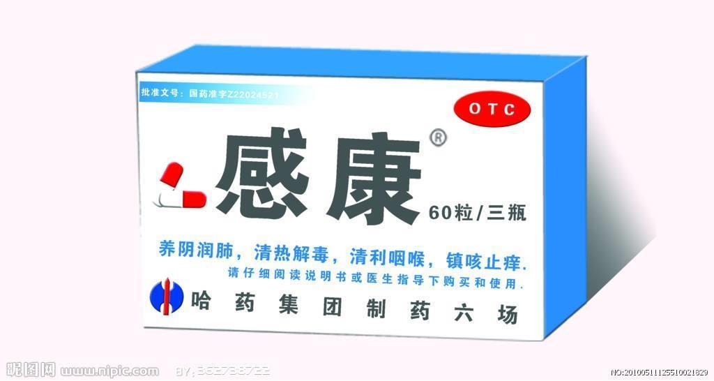 富陽藥盒廠家