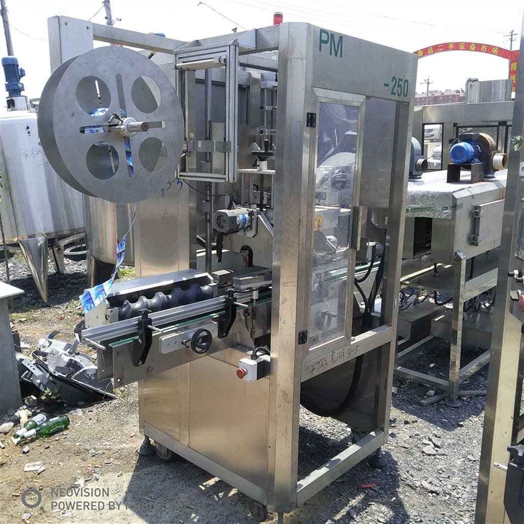 浙江回收乳品設備
