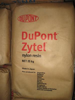 現貨美國杜邦 ZytelPA66 70G33L NC010 超聲波可焊接,GF33