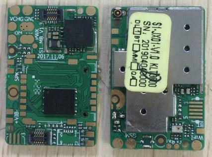 北京S1智能穿戴GPS定位心率血壓計步主板廠家