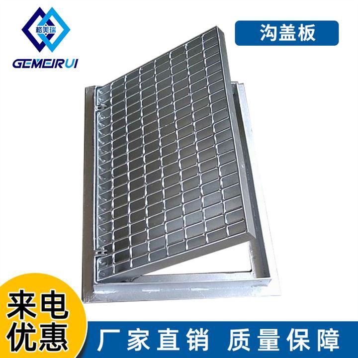 惠州鍍鋅鋼格板生產商