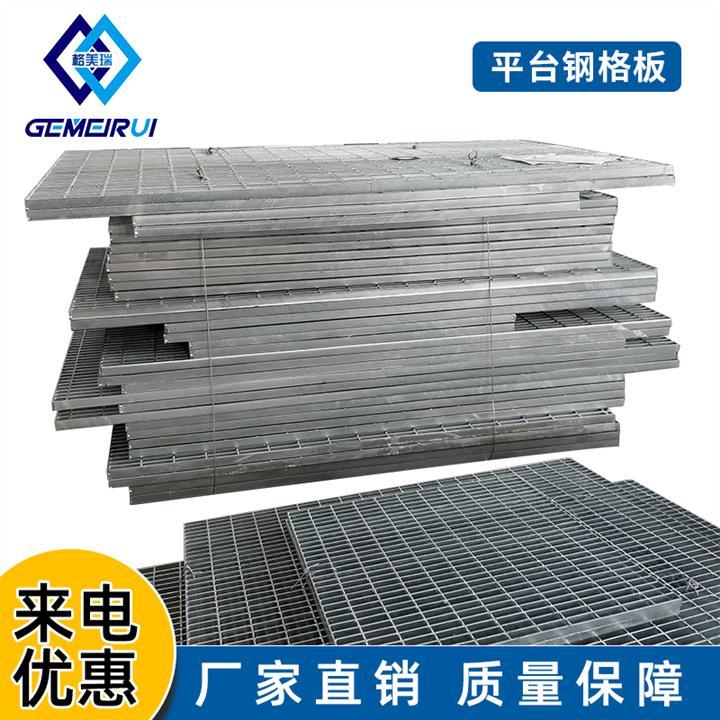 泰興鋼格柵蓋板廠家現貨供應
