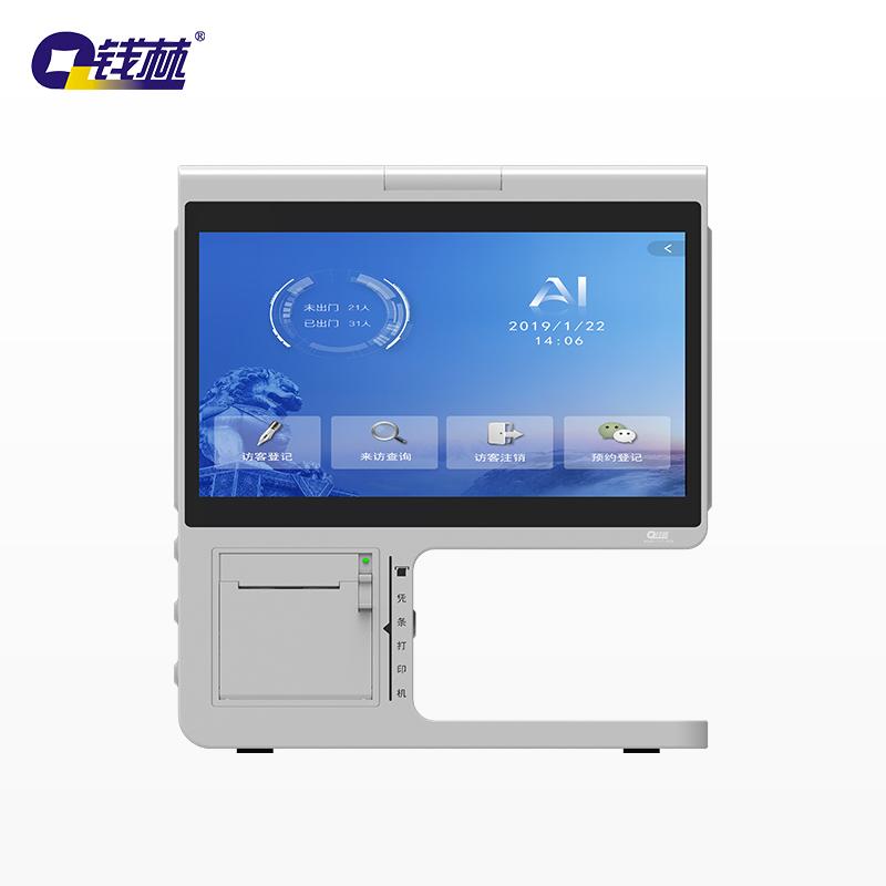 钱林智能访客机QL-FK T13D,门卫登记系统可实现自主化定制