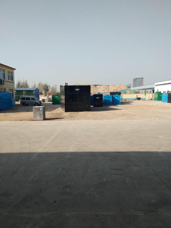 贵阳屠宰场污水处理设备价格