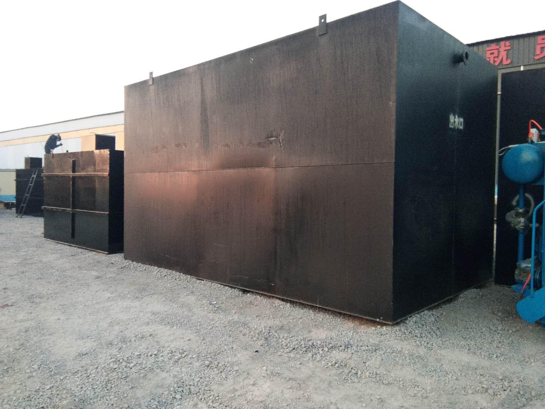 西寧豆制品廢水處理設備