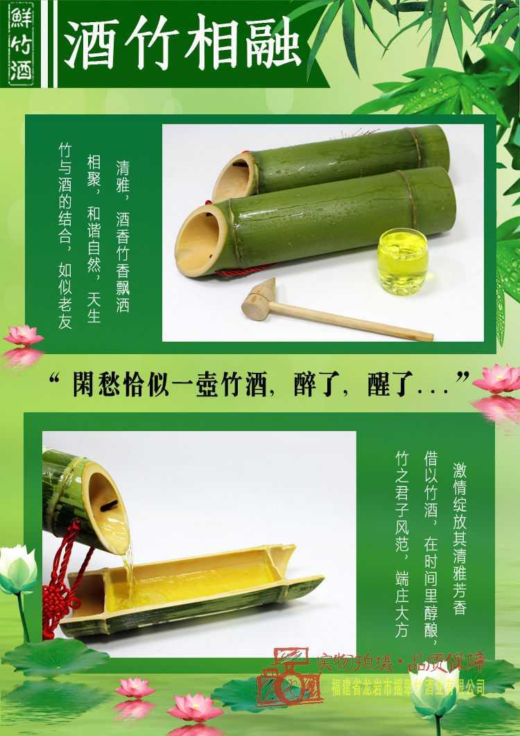 廣州客家青竹酒多少錢