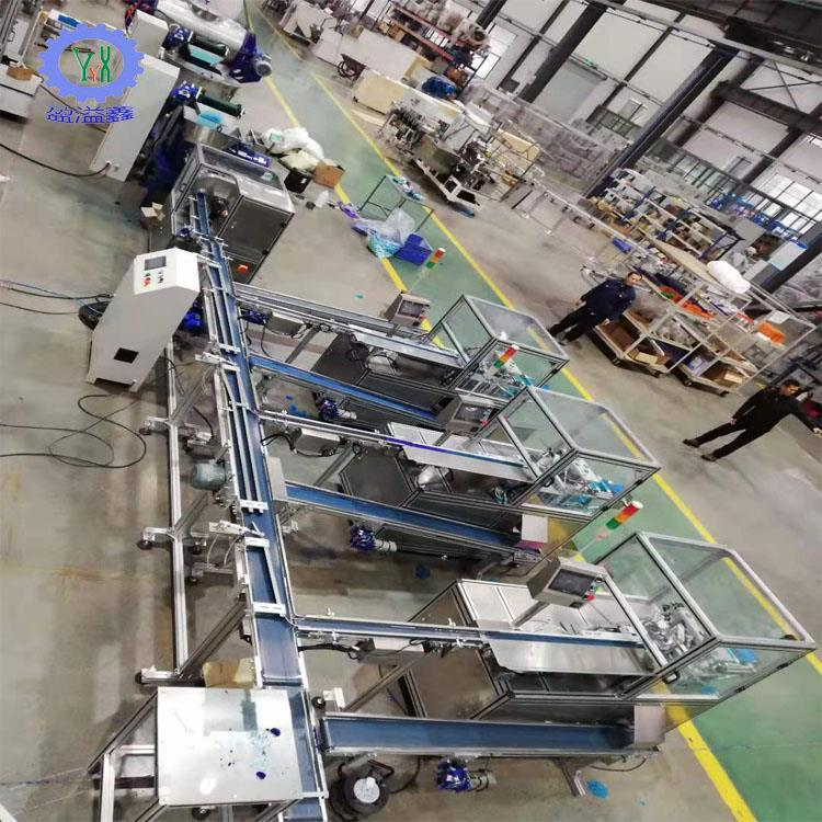 慶陽藍泡泡機械 廠家**全自動潔廁塊生產線