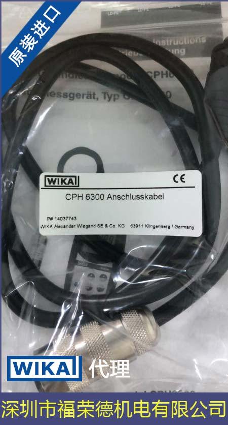 深圳適用氧氣CPH6300校驗儀分銷商