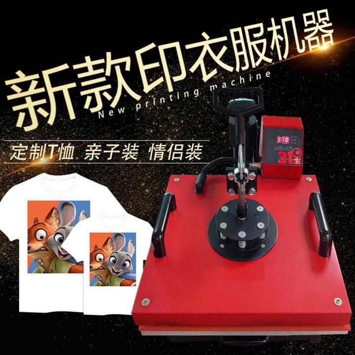 宁波全新热转印机