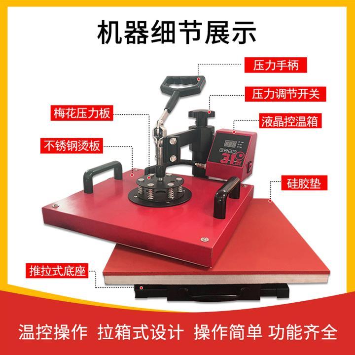 沈陽原裝印衣服機器 印衣服機器 31度