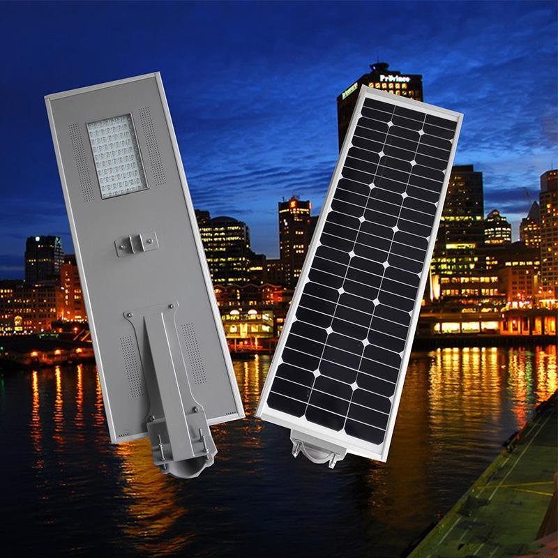 湖州一體化太陽能路燈價格