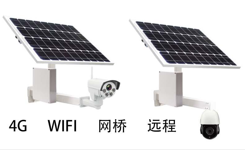 孝感太陽能監控
