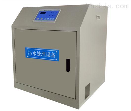 绍兴美容院污水处理设备厂