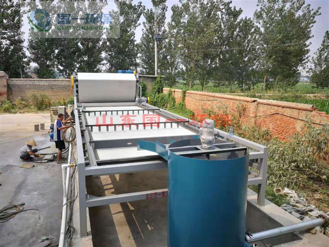 洗沙污水處理設備 制造工藝優