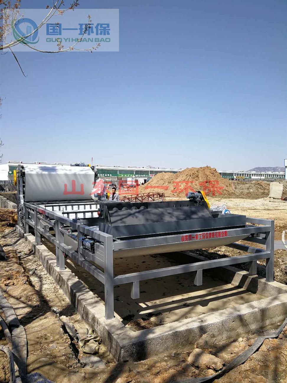 洗沙污水處理設備