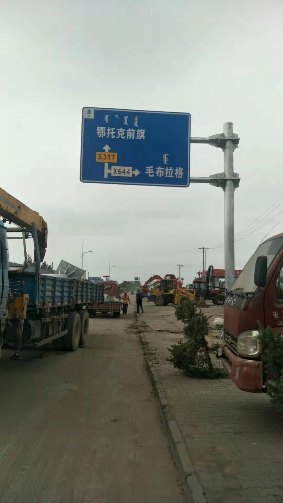 黑龍江交通標牌桿聯系電話