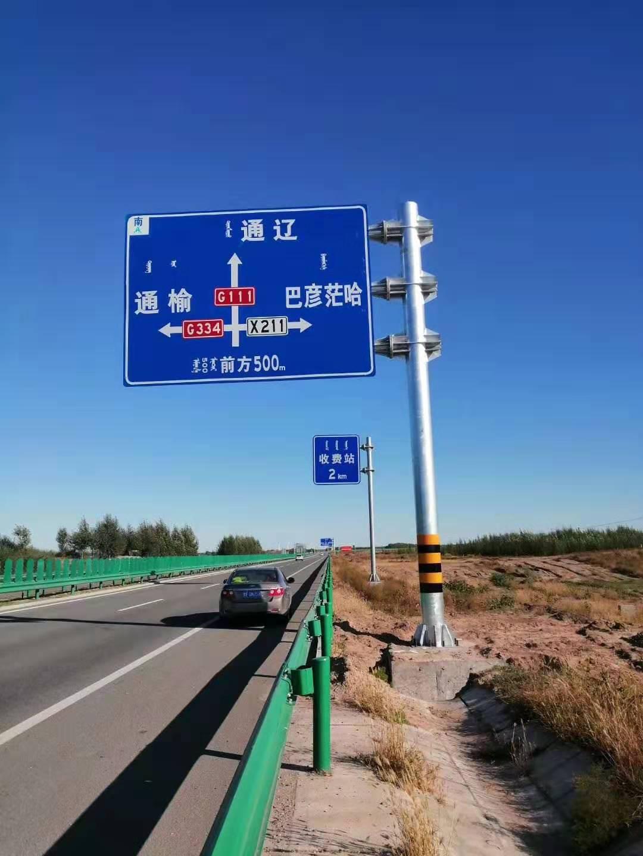 遼寧公路標志牌制作廠家