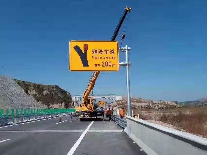 黑龍江指示牌立桿