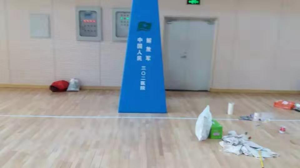 道縣18厚運動木地板改造