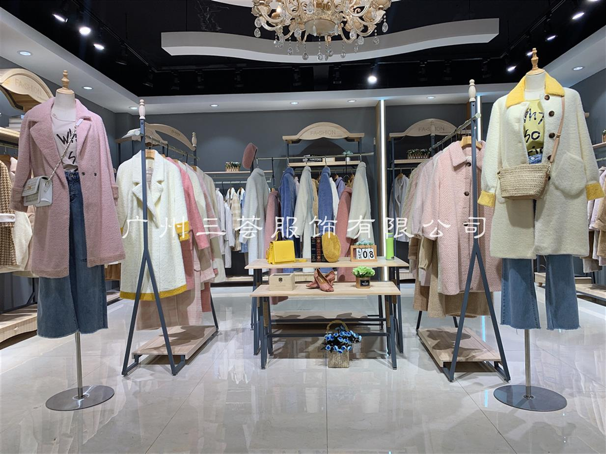 杭州廣州三薈服飾有限公司庫存尾貨