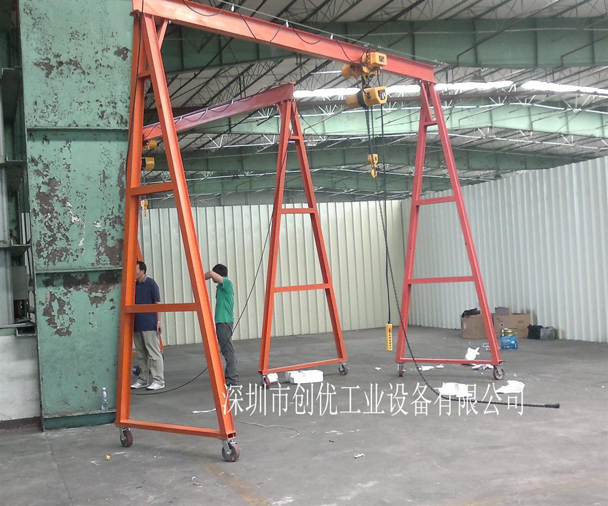 蚌埠配齊電動葫蘆移動式龍門架
