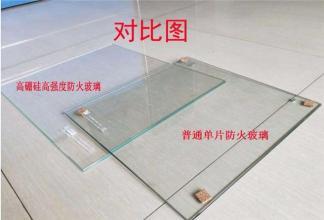 深圳肖特微晶玻璃哪家好 尺寸精準 肖特