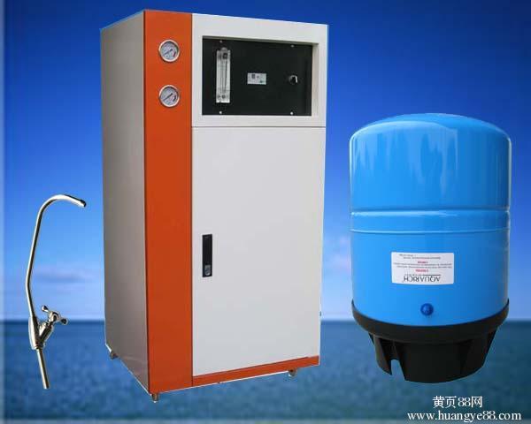 濟南專業的濟南凈水機_廠家直銷_萊蕪區TCL凈水機24小時售后