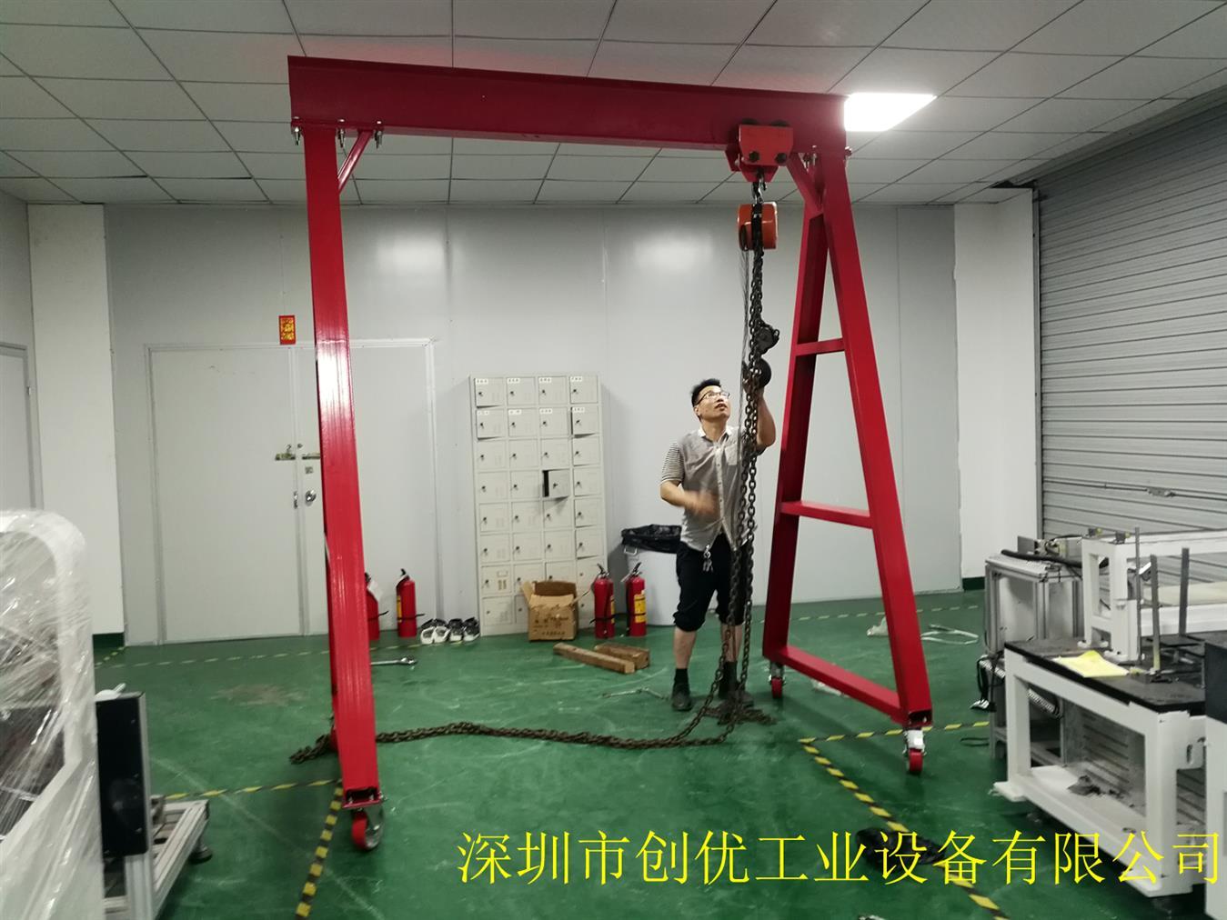 蚌埠配齊電動葫蘆移動式龍門架 手推式龍門吊 上門勘察
